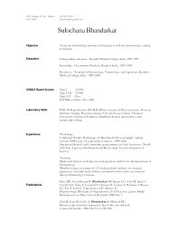 blank resume templates creative blank resume template 2018 best blank resume template 2018