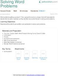 lesson plans for second grade education com