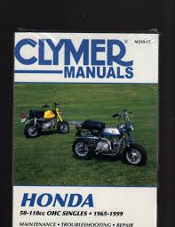 honda 50 110cc ohc singles 1965 1999 maintenance troubleshooting