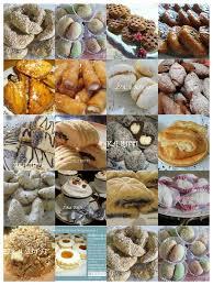 cuisine alg駻ienne gateaux recettes recette land recette de gâteaux algériens traditionnels pour l aïd
