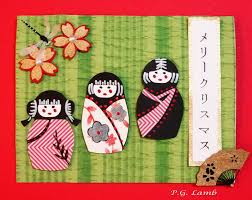 christmas cards themed peachy paper crafts japanese themed christmas card