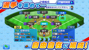 kairosoft drops a couple of new games onto google play today
