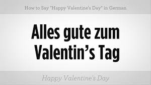 Valentine S Day by How To Say