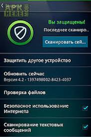 anti virus protection for android avg antivirus for android free at apk here store