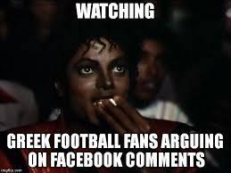 Facebook Comment Memes - michael jackson popcorn meme imgflip
