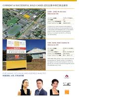 nanaimo sky train station development site for sale nick lee