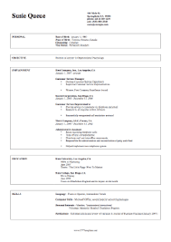 Sample Blank Resume by Cv Template A4