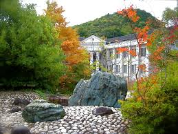 Japan Rock Garden by File Rock Garden And Saionji Memorial Hall Ritsumeikan University