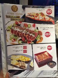 hana japanese cuisine ร ว วก นแบบเล กๆ ลองๆ sushi hana ย านราชพฤกษ pantip