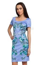 women light blue dress with floral print frina