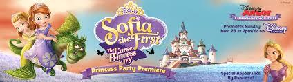 host sofia curse princess ivy premiere party