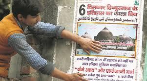 babri demolition 25 years later vhp to celebrate muslim