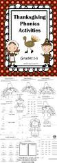 thanksgiving activities for 3rd grade 25 best ideas about thanksgiving classroom activities on