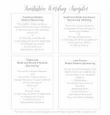 wedding invitations timeline wedding invitation timeline wording wisconsin wedding tips