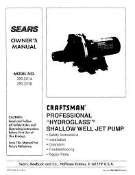 sears water pump 390 2518 user guide manualsonline com