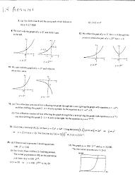 math 120 section e