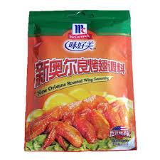 Spice Rack Mccormick Cheap Mccormick Spice Mixes Find Mccormick Spice Mixes Deals On