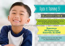 boys birthday invitations boys birthday invitations and the