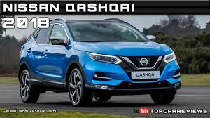 nissan qashqai youtube 2016 2018 nissan qashqai review car wallpaper hd