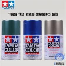 tamiya ta 89937 89973 89842 ts light metal sand dark metallic
