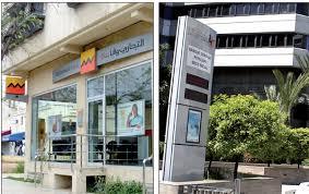 attijari wafa bank siege casablanca banque 17 conventions signées par la bcp bmce bank et