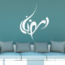 Classic Designer Wall Lettering Compare Prices On Wedding Quotes Online Shopping Buy Low Price