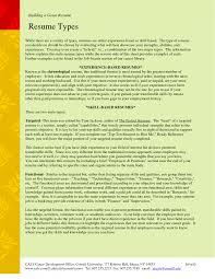 cover letter accomplishments examples resume accomplishment