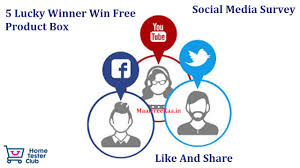Free Tester Samples Take Social Media Survey And Get Free Surprise Box Free Samples