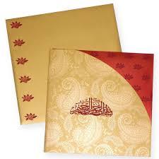 Wedding Invitation Card Online Shopping The Wedding Cards Online