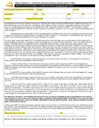 sky zone printable waiver fill online printable fillable