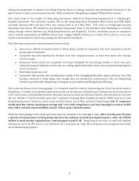 hkvca brown paper on hong kong u0027s venture capital and private equity s u2026