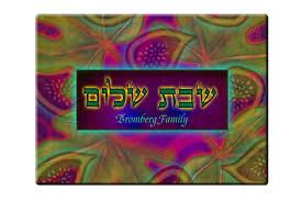 Jewish Home Decor Jewish Wedding Gift Personalized Challah Board Tempered