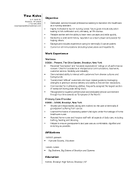 Objective Examples On Resume by Cna Resume Sample No Previous Experience Cna Resume Sample No