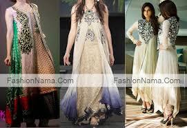 design dress party wear dresses gown frock design bridal suit