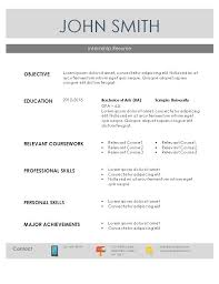 Software On Resume Intern Resume Template Student Entry Level Intern Resume Template