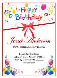 invitation flyer templates free free birthday party flyer template free flyer templates