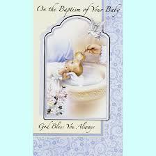 catholic baptism gifts on the baptism of your baby boys gift card dj catholic gifts