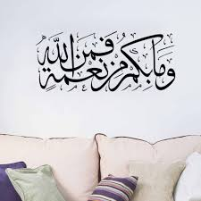 Muslim Home Decor by Compare Prices On Quran Muslim Online Shopping Buy Low Price
