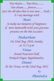 Wedding Invitation Cards India Stunning Wedding Invitation Card In Marathi Pictures Images For