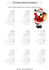 printable christmas multiplication worksheets for kids in the