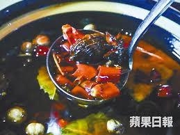 a駻ation cuisine 飲食籽 米芝蓮車胎人推介澳門平價自助火鍋 蘋果日報 果籽 飲食 20161121
