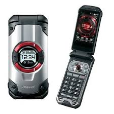 Rugged Cell Phones Rugged Cell Phone Rugs Ideas