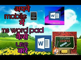 wordpad for android how to use ms word pad in android phone