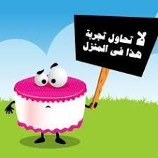 yislamoo showreel 2013 animation showreel arabic greetingcards