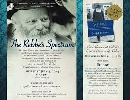 the rebbe book shabbos house the rebbe s spectrum and rebbe book review