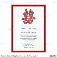 indian wedding invitations nyc happiness logo wedding invitation wedding