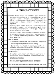 paper thanksgiving themed writing paper