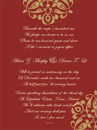 wedding invitations free sles wordings wedding invitations free sles australia also wedding