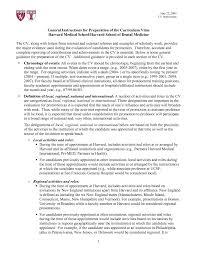 Harvard Resume Template Successful Resume Template Sle Open Source Cv Templates M Ptasso