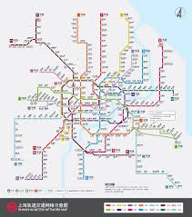 Shanghai Metro Map In Chinese by The Latest Subway Info In Shanghai U2013 Route Map Timetable And